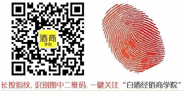 中国酒业最全信息库!教你卖酒,帮你卖酒买酒!